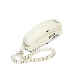 "PHONE-Vintage ""Auto Adv."" Bellsouth 10 Memory Beige Phone"